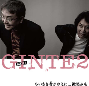 Ginte2_3rdCD_cover1.jpg