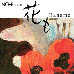 ncm2_hanamo_CD